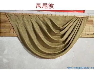 水波幔帘头模板